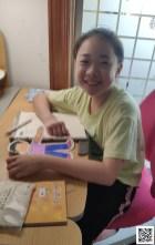 Sophia Zhou - Flat World Project 2020 25