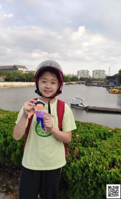 Sophia Zhou - Flat World Project 2020 27
