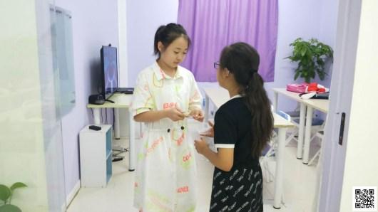 Sophia Zhou - Flat World Project 2020 5