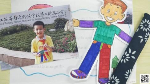 Steven Shen – Flat World Project 2020