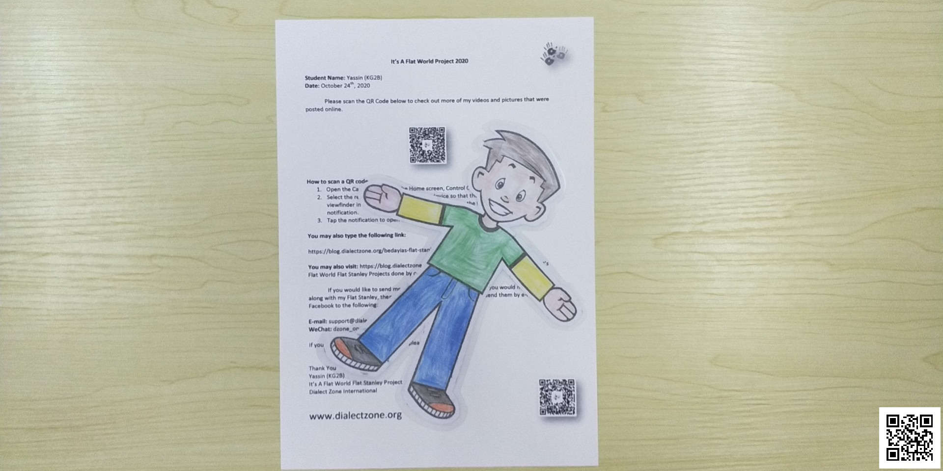 Yassin – Bedayia's Flat Stanley Project