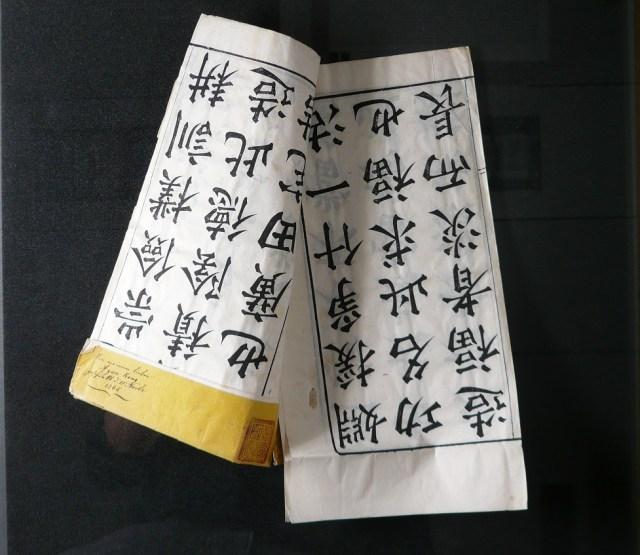 chinesisches-alphabet-1-klein