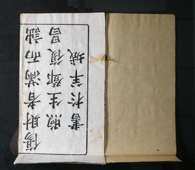 chinesisches-alphabet-3-klein