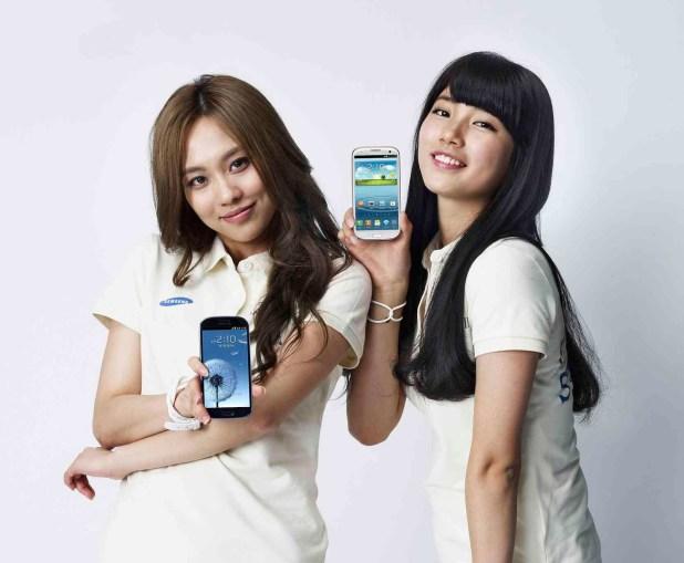 Pilih tablet Samsung 3.8 atau ponsel Samsung S3_2
