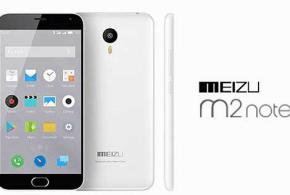 Review lengkap spesifikasi Meizu m2 note