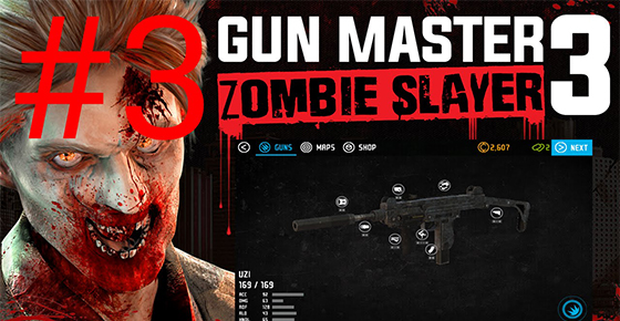 Game Gun Master 3 Zombie Slayer Apk