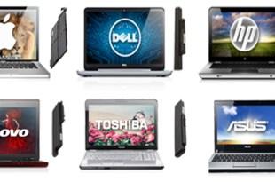 Daftar Laptop RAM 4GB Terbaik Harga Termurah Terbaru 2016