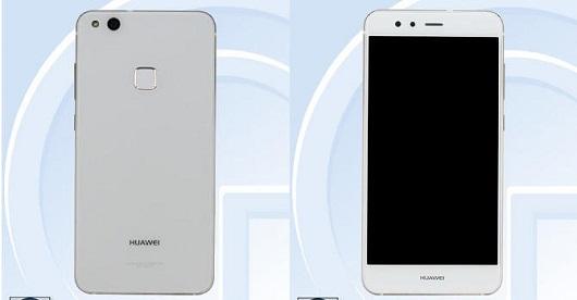 Spesifikasi Huawei P10 Lite dan Harga Terbaru 2017