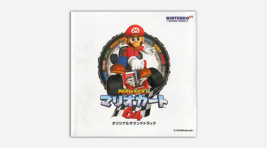 Mario Kart 64 soundtrack album cover