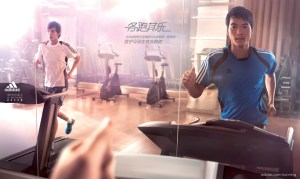 Campagne publicité Adidas Running Japan - At the gym