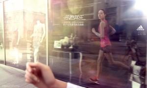 Campagne publicité Adidas Running Japan - Shop window