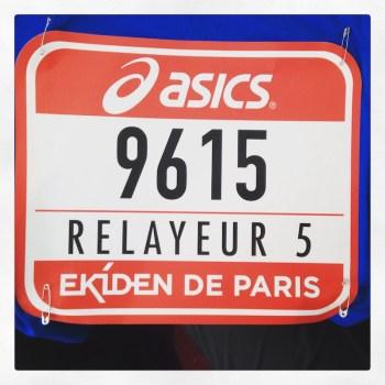 Ekiden de Paris 2015 - Dossard