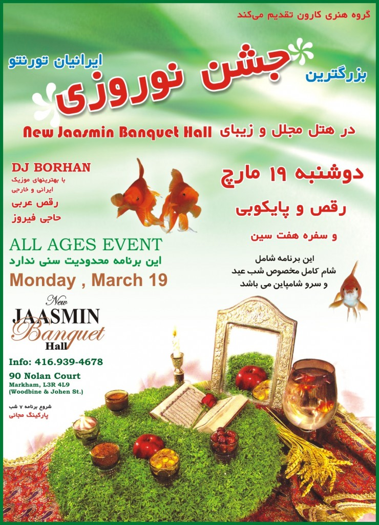 Persian mothers day event toronto