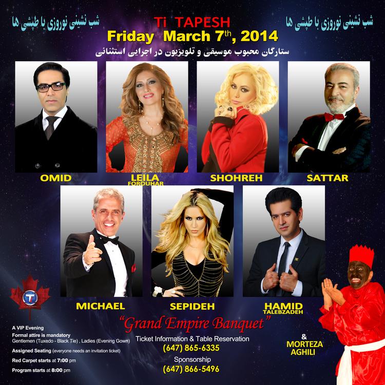 Persian gala in Toronto