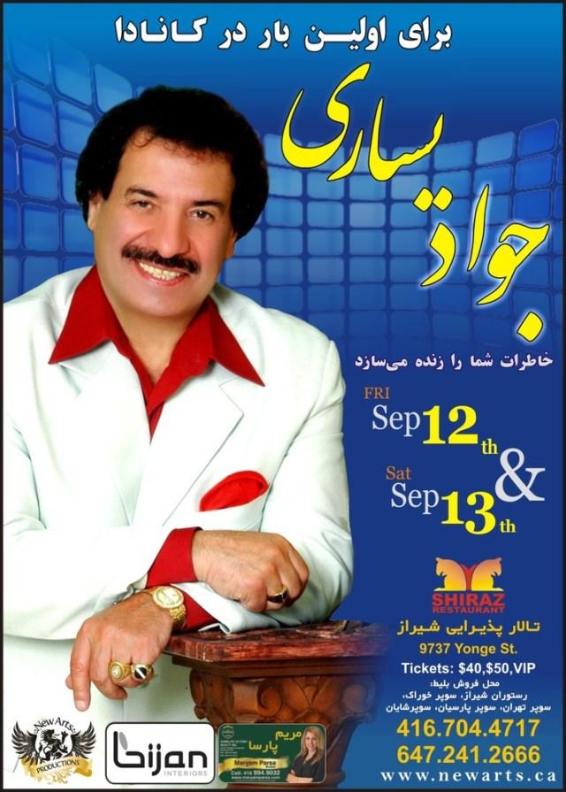 Persian concert Toronto