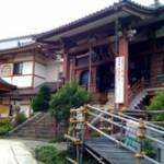 穴八幡 放生寺