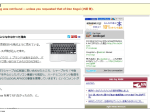 MuramasaがMacBook Airになれなかった理由