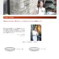 Genteel 結婚指輪・婚約指輪