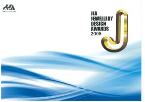 jewelrydesignawards2008表紙
