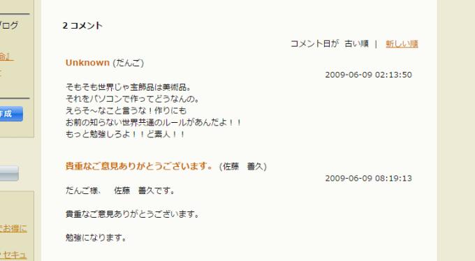 スクリーンショット 2015-10-06 10.57.13