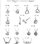 天然ダイヤにシルバー925のペンダントが1万円!
