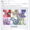 Genteel®ジュエリーはエレガントな素敵なデザインです。  ぜひ WEBサイトをご覧ください!