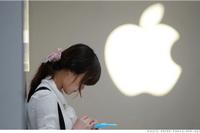 China no ha prohibido los productos de Apple