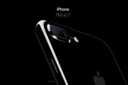 Nuevo iPhone 7: precio, características y fecha de venta