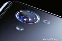 El Sony Xperia Z1 llega el 4 de septiembre para romper todos los moldes