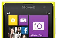 Microsoft Lumia entierra a los móviles Nokia