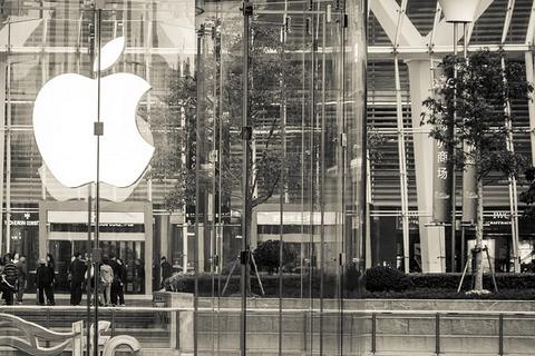 El nuevo iPhone de Apple podría llegar el 9 de septiembre