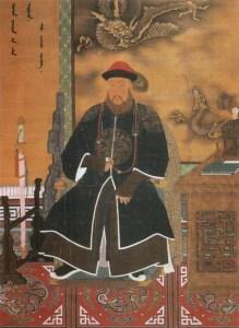 Lapsang Souchong was developed under Prince Regent Dorgon