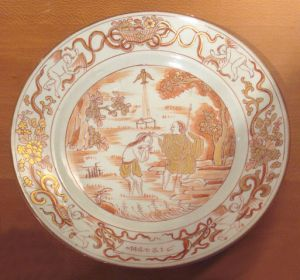 Fine China (Porcelain) of the Qing Dynasty