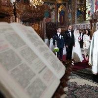 nunta-discreta