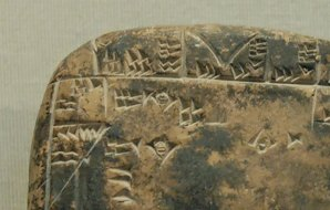 a section of an ancient clay tablet.