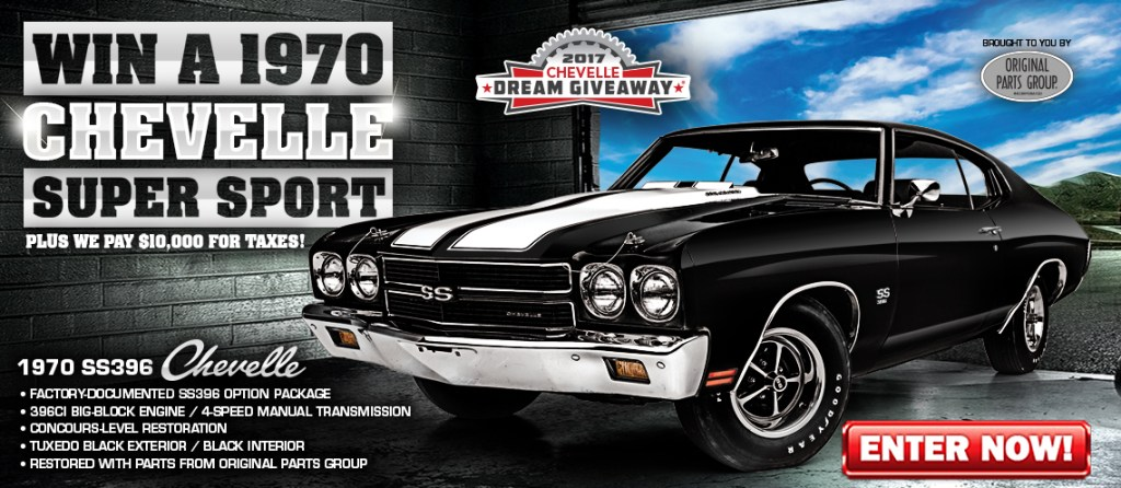 chevelle-dream-giveaway-landing-main