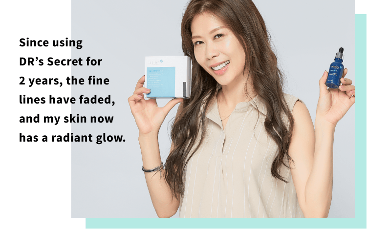 Fade fine lines with a radiant glow