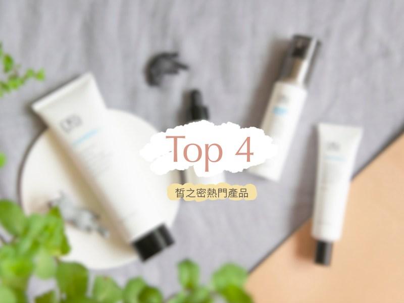 top-4-drs-secret-favourites-tcn