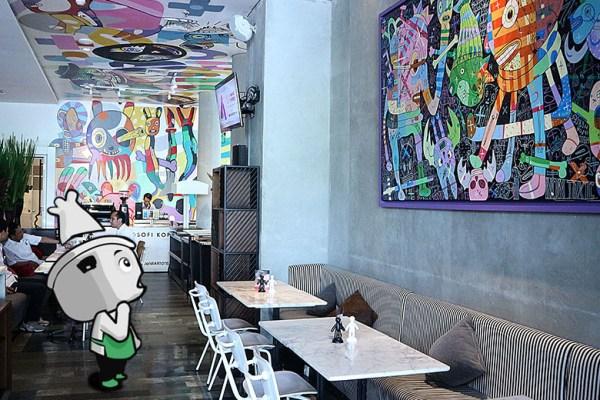 Interior Artotel via dok. Duniamasak.com