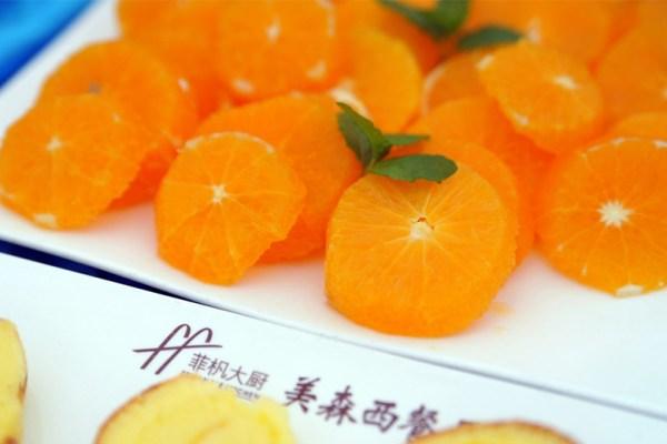Cara Membuat Manisan Jeruk Kumquat via pxhere.com