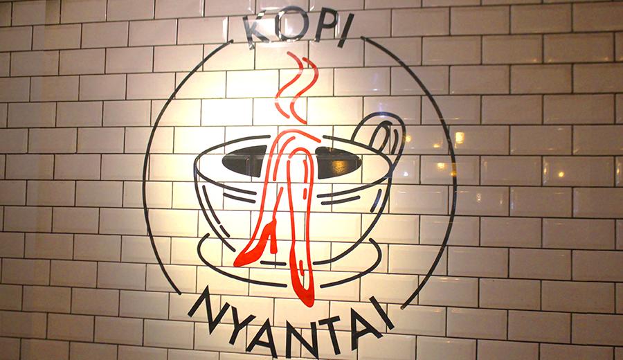 kedai kopi nyantai siap menemanimu nyantai dok. duniamasak