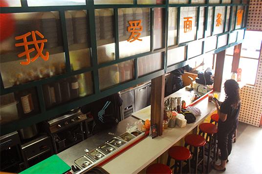 Suasana Wo Ai Mie dok. duniamasak