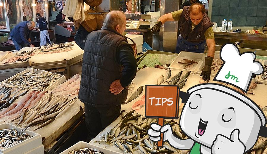 Tips Membeli Ikan Segar via DuniaMasak.com