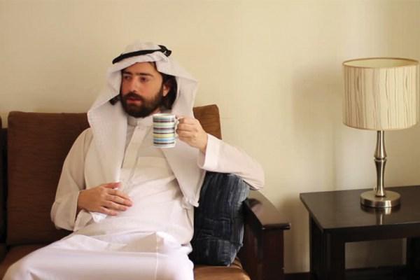 Arabian Coffee ala duniamasak via shutterstock.com