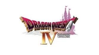ドラゴンクエストⅣ(DRAGON QUESTⅣ)評価・レビュー及び感想