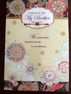 Rakhi Card 2014