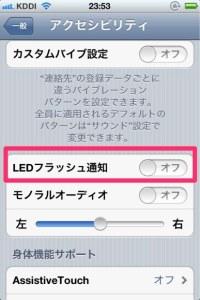 led2-1