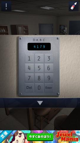 Th 1186