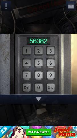 Th 1205