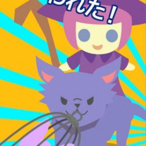 魔法と子猫の脱出ゲーム